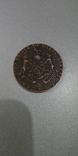 Великобритания фунт 1790 год копия, фото №2