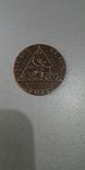 Великобритания фунт 1790 год копия, фото №3