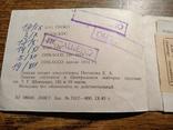 Вкладыш в абонемент на посещение..1981г., фото №7