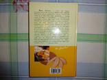 Кулинария при язве желудка., фото №7