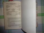 Золотая книга консервирования и домашних заготовок, фото №6