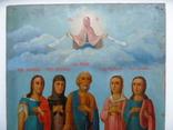 Петр , Татьяна , Мелания, Харитина , Василиса. Большая семейная икона, фото №4