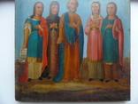 Петр , Татьяна , Мелания, Харитина , Василиса. Большая семейная икона, фото №5