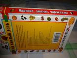 Варенье,джемы,мармелады., фото №8