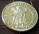 2 рублі 1726 року Московія - копія золотої, не магнітна, позолота 999, фото №4