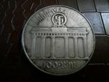 100 рейхсмарок 1933 року Німеччина.Копія пробної. ., фото №2
