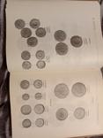 Каталог монет России. Узденников., фото №8