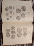 Каталог монет России. Узденников., фото №11