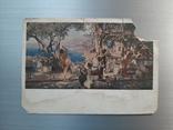 1928г. Танец среди мечей, фото №2