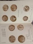 Орлов. Монеты России. 1700-1917, фото №6