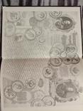 Орлов. Монеты России. 1700-1917, фото №10