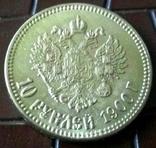 10 рублів золотом 1900 року . Копія - не магнітна, фото №2