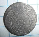 Солид, 1624 г, фото №3