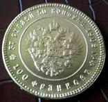 37 рублів 50 к. золотом 1902 року . Копія - не магнітна, фото №2