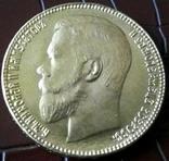 37 рублів 50 к. золотом 1902 року . Копія - не магнітна, фото №3