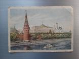 1954г. Москва. Вид на Кремль, фото №2