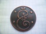 4 копейки  1796 рік копія, фото №4