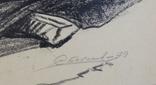В доке. Из серии Геническ. Член СХ УССР Стаханов И.М., фото №3