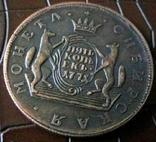 5 копійок 1771 року  Сібірська. Росія /  КОПІЯ/ не магнітна, мідна- лот 1штука, фото №2