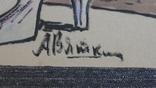 На площади Гавана. Член СХ УССР Вяткин А.В., фото №4