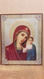 Икона Казанская Божией Матери, фото №2