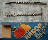 Набор приспособлений для фигурной обработки овощей и фруктов, фото №2