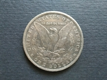 1 доллар США (Морган,1899г). Копия., фото №3