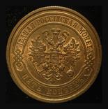 5 копеек 1868 СПБ, фото №6