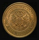 5 копеек 1868 СПБ, фото №7