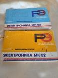 Электроника МК 52, коробка , руководство по эксплуатации, фото №7