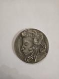Настольная Юбилейная медаль.А.С.Пушкин., фото №2