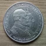 2 крони 1907 р.Швеція, фото №2
