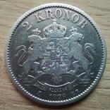2 крони 1876р.Швеція, фото №2
