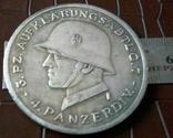 Медаль памятна 14.07.1941 - 4 танкової дивізії Німеччина - копія,посрібнена ., фото №2