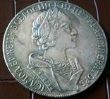 1 рубль 1723 року .  Копія, не магнітна,  посрібнення 999, фото №4