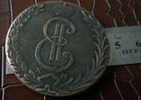 10 копійок 1771 року  Сібірська. Росія /КОПІЯ/ не магнітна, мідна- лот 1штука, фото №4