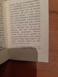 Ленінський залік. На честь 100 річчя., фото №7