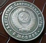 10 рублів 1980 року. СРСР-копія срібної, не магнітна, посрібнення 999, фото №3