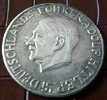 Медаль 1933 Німеччина.-копія , не магнітна, посрібнення 999, фото №3