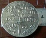 Медаль 1933 Німеччина.-копія , не магнітна, посрібнення 999, фото №2