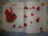 Фантазии из овощей и фруктов., фото №8