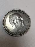 100 песет 1966, фото №8