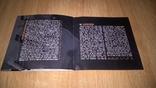 Bon Jovi (2020) 2020. (CD). Диск. Буклет 8 Страниц. Europe. S/S., фото №12
