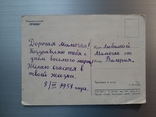 """1957г. Издательство """"Правда"""". Тропинка в лесу, фото №3"""