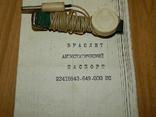 Антистатический браслет, фото №3