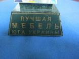 Приз-сувенир Золотой гвоздь., фото №4