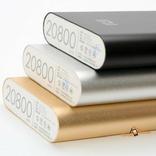 Повер банк Xiaomi 20800 mAh Аккумулятор СЕРЕБРО., фото №3