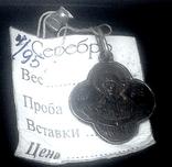 Кулон-ладанка, фото №4