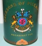 Баночка из-под английского чая breakfast завтрак, фото №3