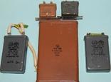 Конденсаторы разные с аппаратурой СССР, фото №2